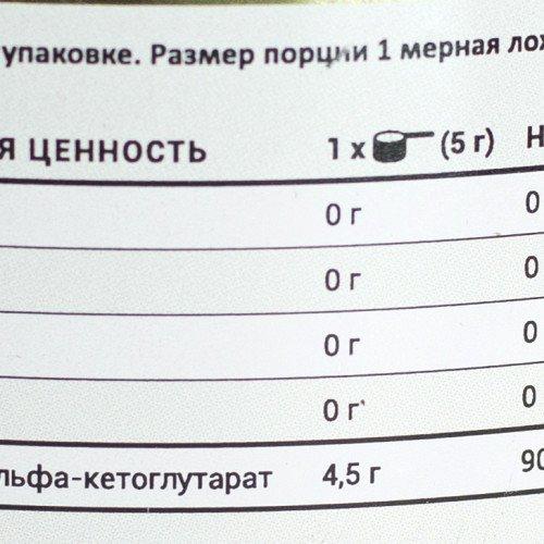 AAKG Dominant 150 грамм 4