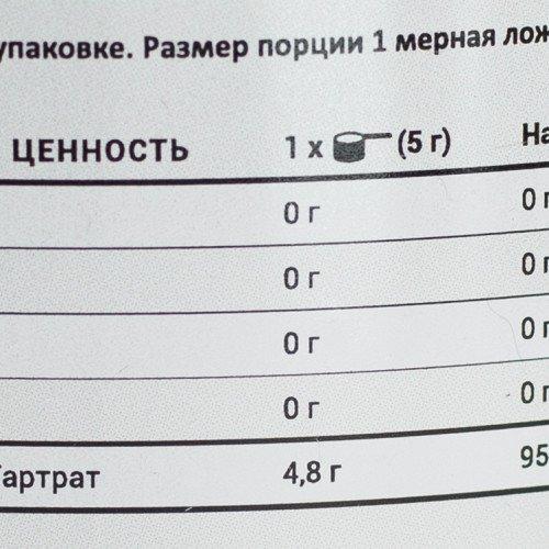 Carnitine Dominant 150 грамм 2