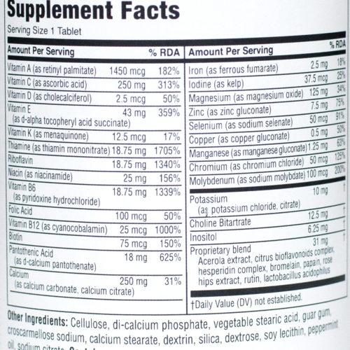 Витамины TwinLab DualTabs 1