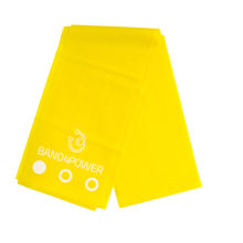 Жёлтая - Лёгкая