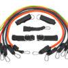 Набор трубчатых эспандеров Band4Power PRO 1